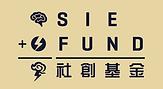 SIE fund logo.png