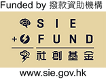 SIE logo with sponsor.png