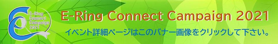 greenery-3743708_1920_edited.jpg