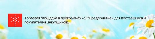 735480b1919189638f7990cc6af6c031.jpg