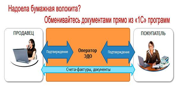 sas-7.jpg