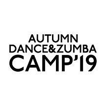AUTUMN DANCE&ZUMBA CAMP'19.jpg