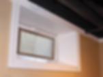 SHAADS BASEMENT WINDOW PSD Verona Sand 6