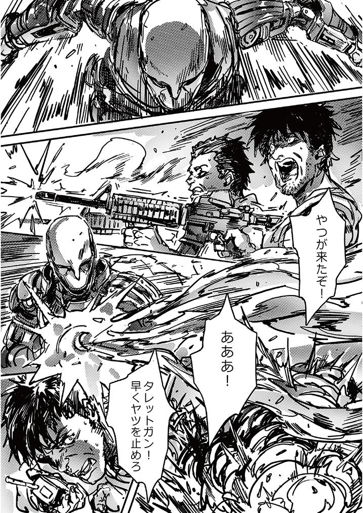 2-4-3台詞 (日)-01