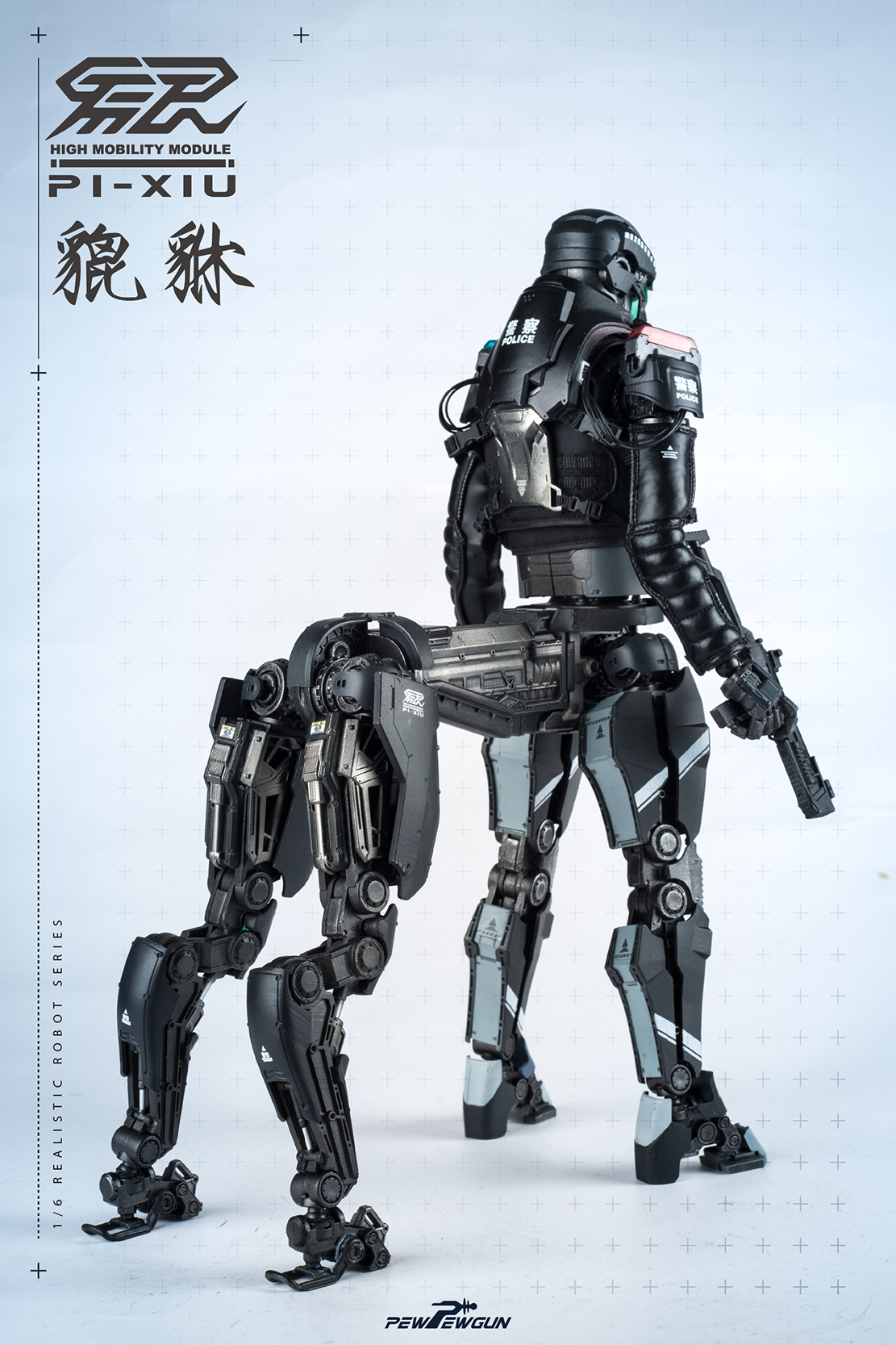 GEN2官圖-21