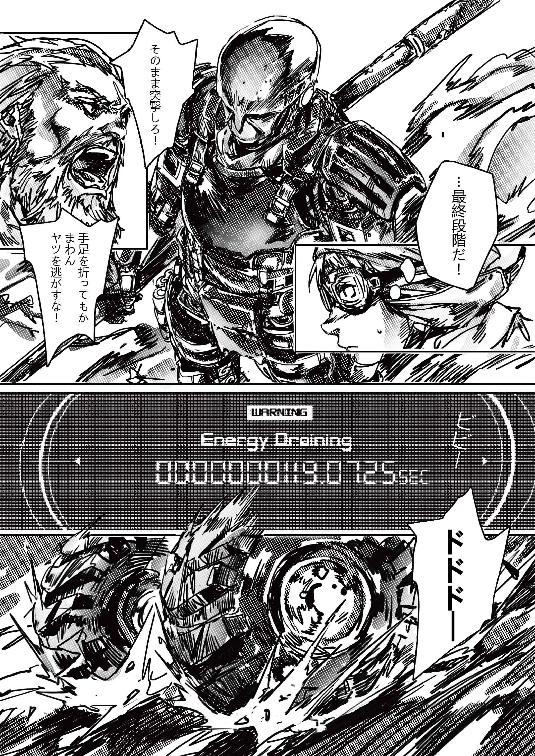 台詞(日)-01