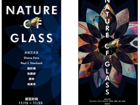 'Nature of Glass' at the Glass Manor, Huzhou, Zhejiang, China featuring Shuai Yuan 原帅 15th N