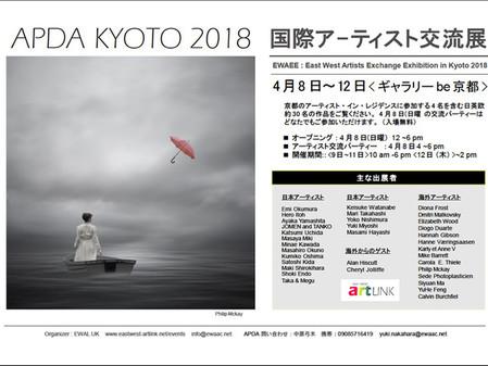 APDA KYOTO 2018