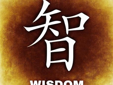 Wisdom Bombs