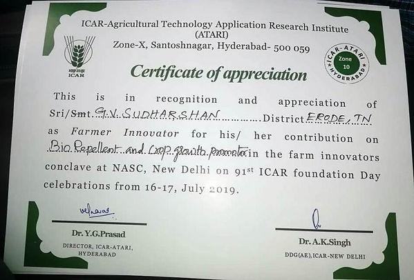 FARMER INNOVATOR - ICAR DELHI