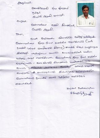 0Tiruvanamalai agri department-5.jpg