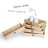 Wooden Tray_Portal