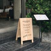 Wooden A Frame (Regular Size: 45x80 cm)