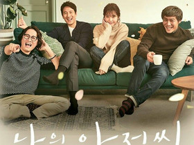 7 Must Watch South Korean Dramas On Netflix