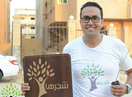 Shagrha: fruit trees for fruitful lives and a healthy environment