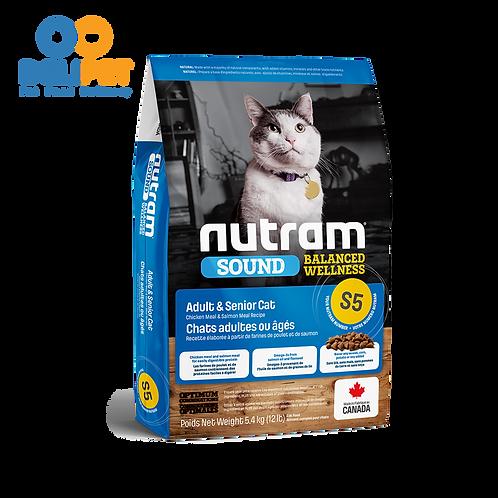 NEW S5 NUTRAM SOUND ADULT & SENIOR CAT (1.13KG - 5.4KG)