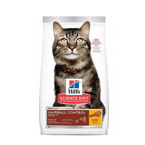 Hills SD Feline Hairball Control Adult 7+ 1.6 Kg