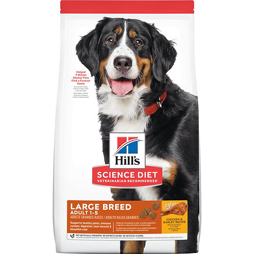 Hills SD Adult Large Breed Pollo 35 lb - 15.9 KG