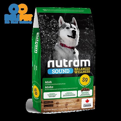 NEW S9 NUTRAM SOUND LAMB ADULT DOG (2KG - 11.4KG)