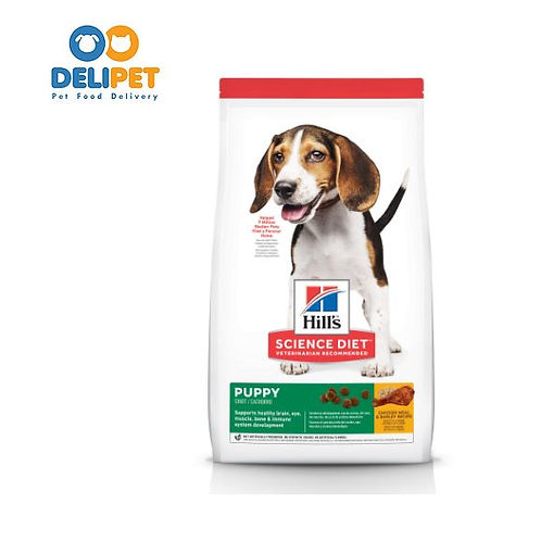 Hills SD Puppy Medium - (2KG - 7KG - 13KG)