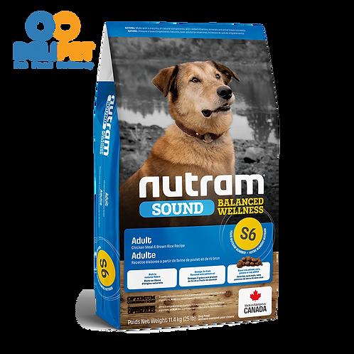 NEW S6 NUTRAM SOUND ADULT DOG (2KG - 11.4KG)