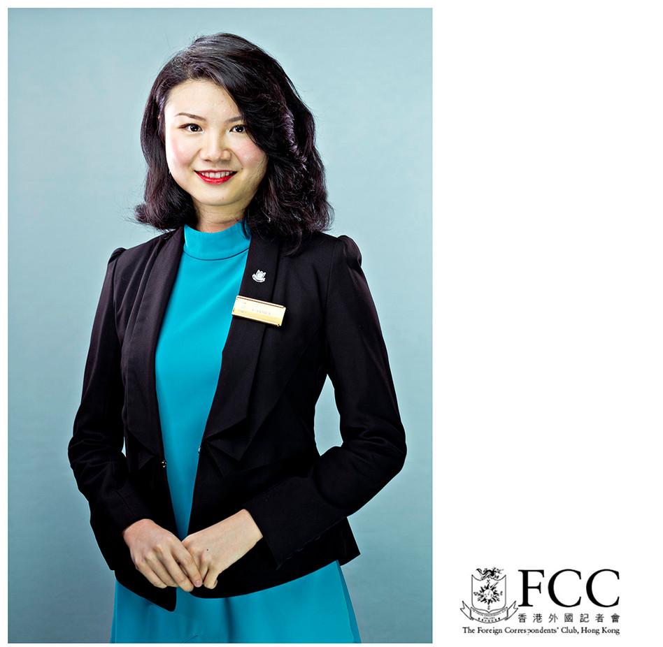 FCC_Carmen_logo.jpg