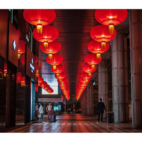 Title: Raise the Red Lantern. Diamond Casino. 82–86 R. de Pequim, Macau 2019