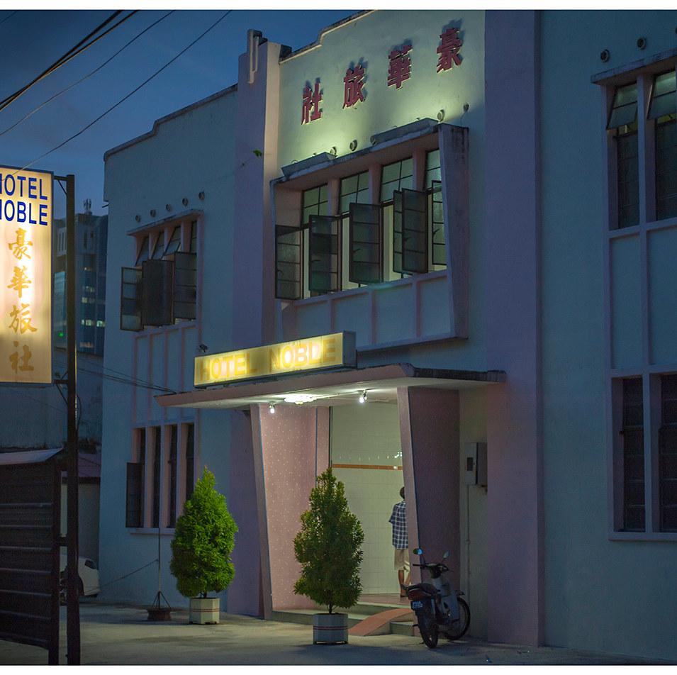 Hotel Noble.  Lorong Pasar