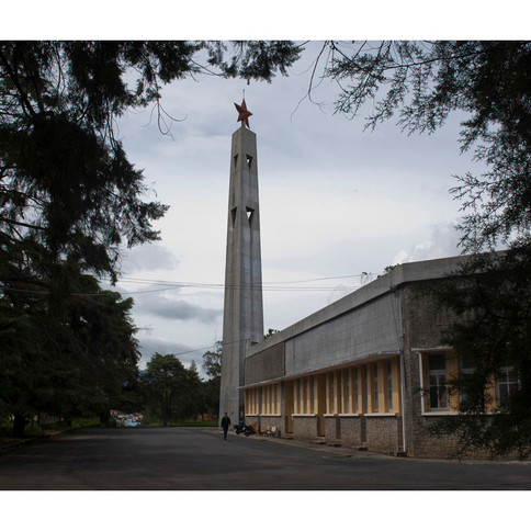 Dalat University. Trường Đại Học Đà Lạt
