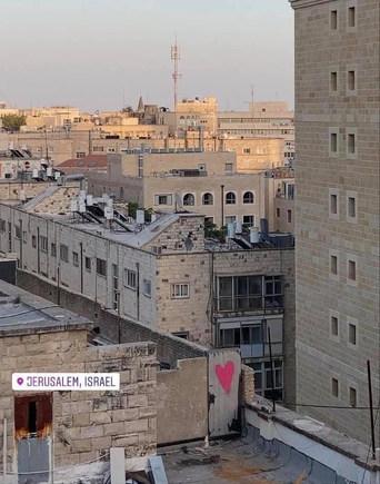 ירושלים - חיה איצקוביץ