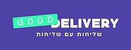 לוגו של חברת Good delivery