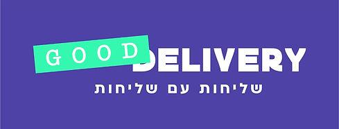לוגו שליחים.jpeg