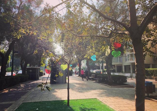 """עץ לבבות - ערב ראש השנה 2020, שד' בן גוריות ת""""א"""