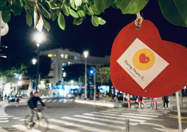 לב אדום על עץ ירוק בכיכר דיזינגוף