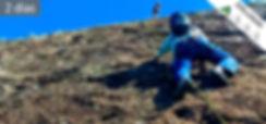 Curso_Tela_Expedições.jpg