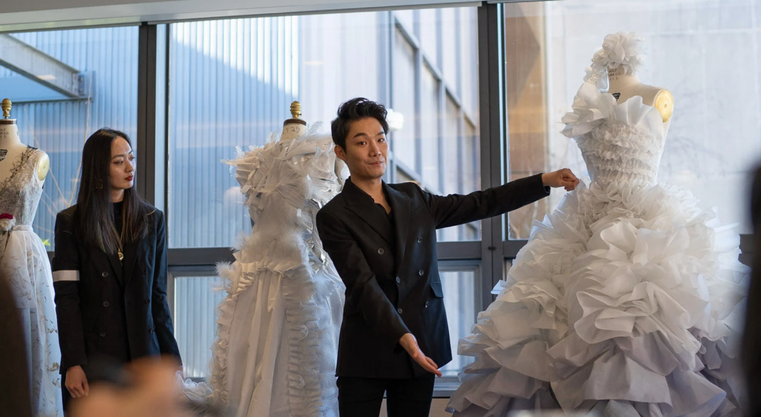 Sustainable Wedding Gown Design Competition
