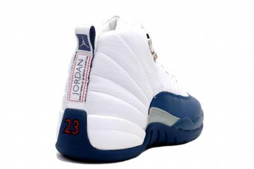 8bfed04ad6af AIR JORDAN 12 RETRO BLUE WHITE SILVER