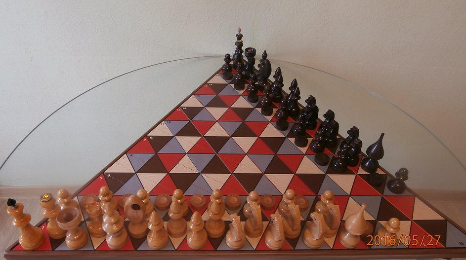тригональные шахматы