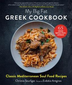 My Big Fat Greek Cookbook_FC copy.jpg