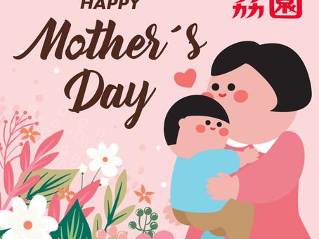 【母親節快樂!】