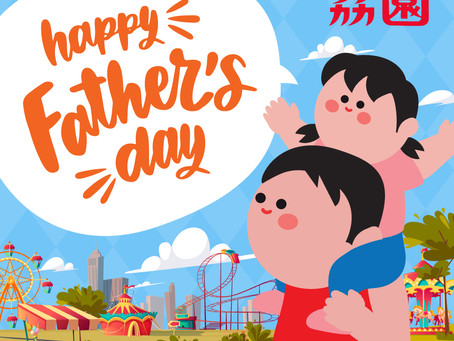 【Happy Father's Day!】