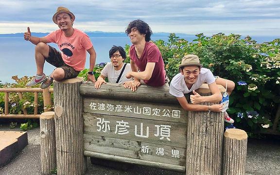 Yahikoyama.jpg