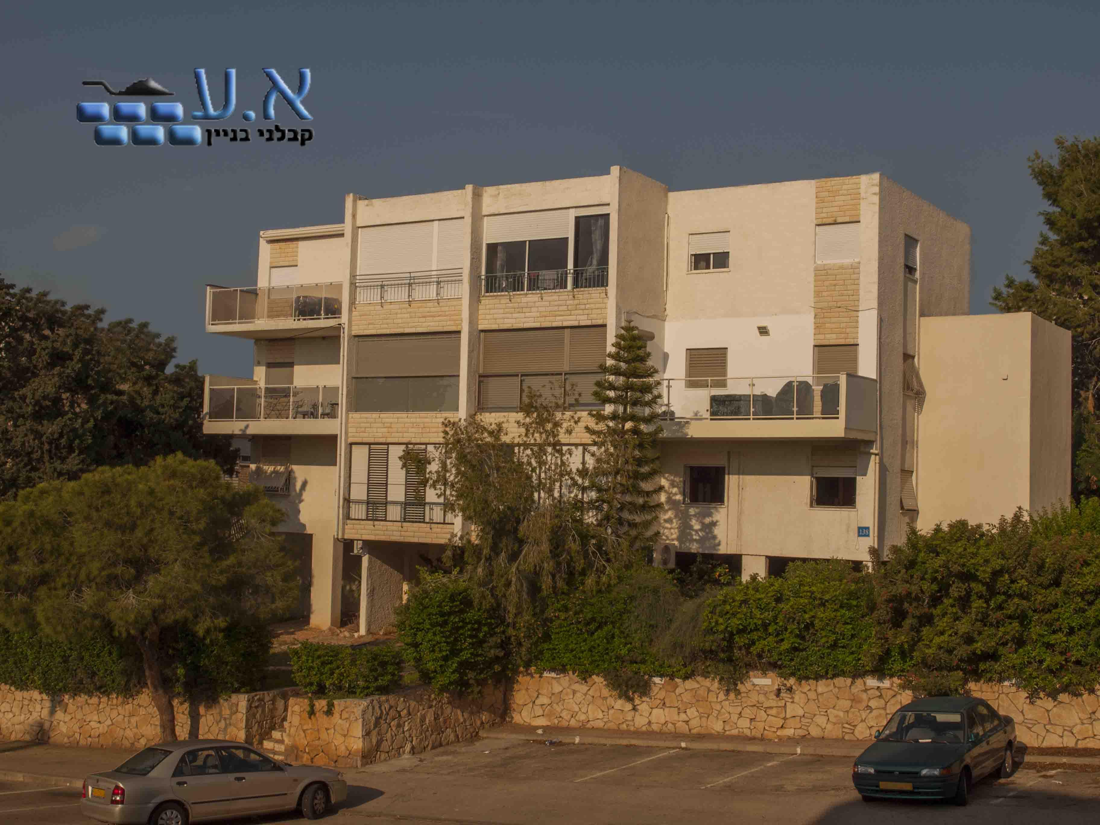 דרך הים 138- חיפה