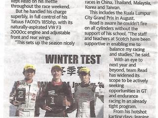 Aidan Read's Racing Success