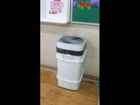 空気清浄機を全保育室に設置しました
