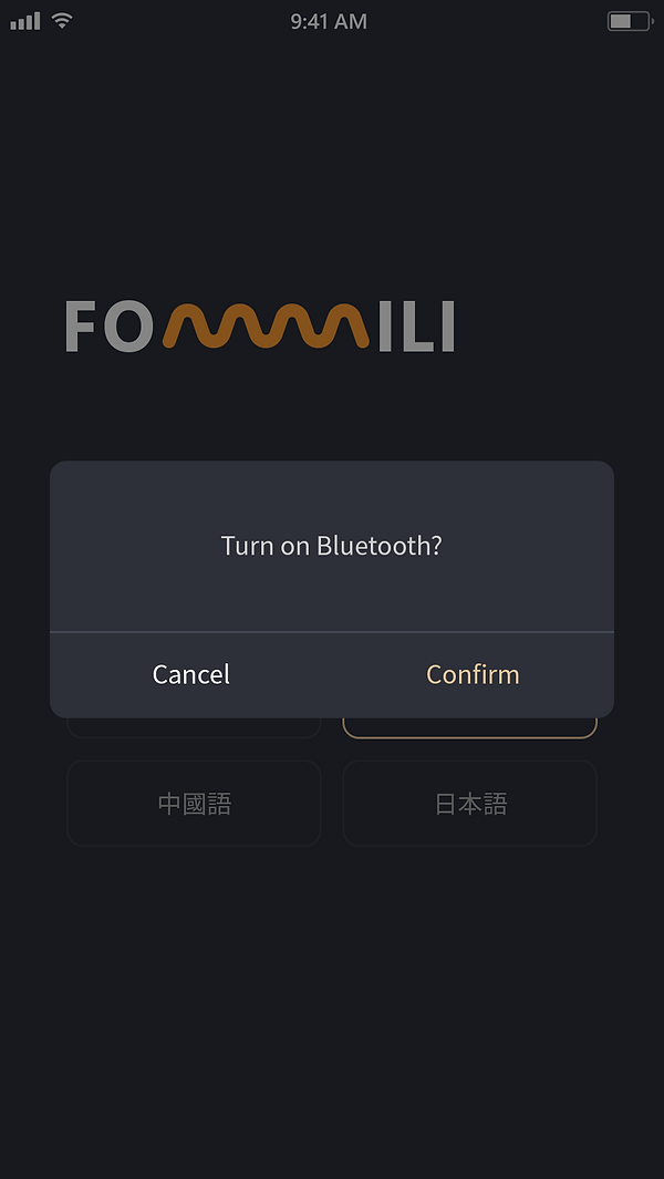 formily_ios_01인트로_03권한설정.png