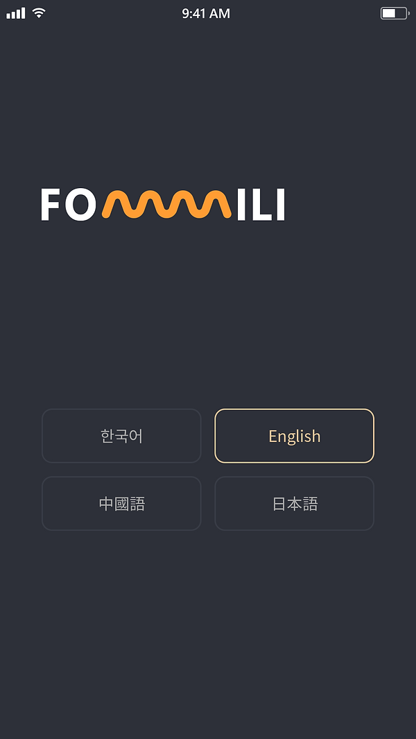formily_ios_01인트로_02국가설정.png