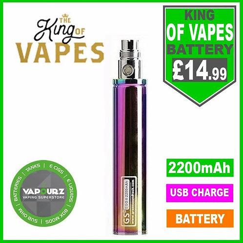 The King Of Vapes EGO-11 2200mAh Battery Rainbow