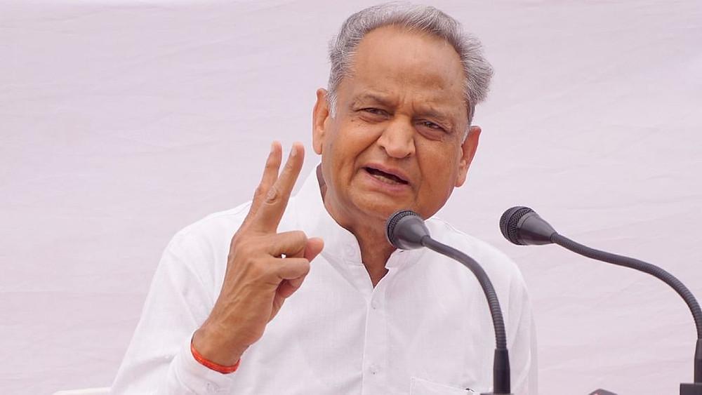 Rajasthan Political Crisis: राजस्थान में CM OR राज्यपाल, सत्र बुलाने पर राज्यपाल की 6 आपत्तियां