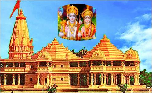 History of Ramjanbhoomi:आस्था और Ram प्रेम डूब गया आयोध्या, जानिए ऐतिहासिक दिन के इतिहास के बारे में